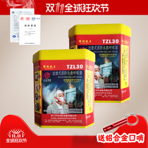 2 masks fire masks masks fire escape filter self-help respirator 3C certification GB