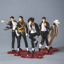 Play Wyatt plan Michael Jackson classic memorial around the doll ornaments model Collection gift MJ suit