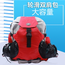 Roller bag large bag shoulder bag camouflage portable backpack Roller Skate roller skate shoes outdoor package men and women