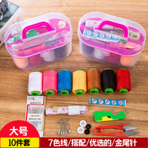 Home sewing box set sewing bag hand sewing thread sewing tool portable portable sewing storage box