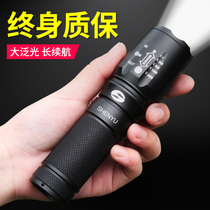 Flashlight bright light rechargeable outdoor ultra-bright small portable remote shot home searchlight led argon mini student