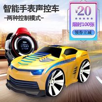 Children's voice-activated car voice-activated voice control toy car high-speed drift smartwatch remote control car charging to resist fall