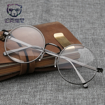 Korean version of the tide full frame metal flat mirror retro glasses frame men and women new round glasses frame with myopia glasses