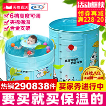 Nuo baby swimming pool home newborn child child alloy bracket large baby swimming bucket bath tub