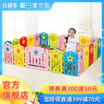 Promise O childrens baby Game fence baby crawling mat toddler fence safety 18 2 combination