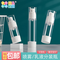 Vacuum bottle small travel sub-bottle set press-type spray pot cosmetics rehydration lotion spray bottle tour