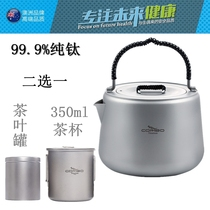 Kang with titanium products outdoor ultra-light titanium teapot 1 4L pure titanium teapot 99 9%kettle tea gongfu tea
