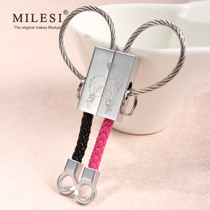 Millers heart-shaped buckle keychain couple a pair of creative key chain car pendant cute men and women circle