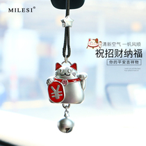 Car accessories car accessories lucky cat ornaments female car accessories cute rearview mirror car strap ornaments