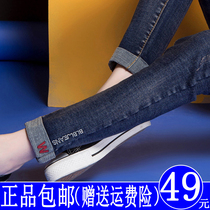 Spring new waist 2019 elastic jeans trousers feet pants without cashmere thin section Korean version of the spring
