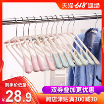 Hanger household adult hanger traceless clothes hanger plastic clothes hanger clothes hanger