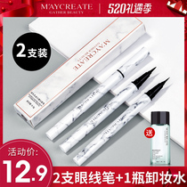 2 sticks marble eyeliner pen female waterproof perspiration lasting non-bleaching non-blooming pseudo-pigment inner plastic brown