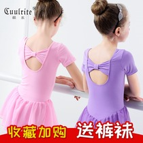 Childrens dance clothes girls fall long-sleeved practice clothes girls ballet skirts cotton body Chinese dance test