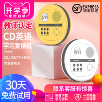 PANDA panda F-01 portable cd player repeater CD player Walkman student English learning home