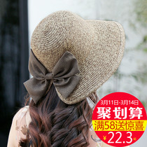 117bf8a4 Travel sun hat lady summer Korean trend sun hat seaside straw hat sun  protection travel big