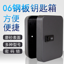 Black password key box car key storage box real estate intermediary key box wall-mounted key cabinet 48 new