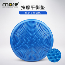 Yoga cushion balance pad Sense system rehabilitation training children balance plate semicircle beginner massage ball ankle exercise