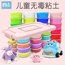Ultra Light clay 24-color plaster non-toxic crystal colored mud childrens handmade mud space clay girl set toys
