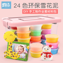 Snowflake mud clay painting mud painting 24 color childrens handmade diy wood painting non-toxic color mud set Pearl mud