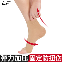 Sports ankle ankle female fixed sprain basketball foot guard naked male wrist warm cold set protective gear running thin