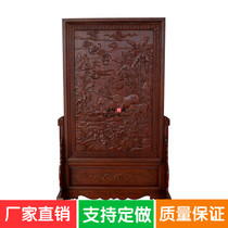 Dongyang wood carving auspicious as the screen Chinese-style living room solid wood double-sided carved floor-to-ceiling screen wind and water xuan cut off.