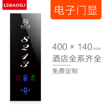 Can be customized Hotel Hotel lengthened electronic door touch doorbell switch intelligent door was luminous house number plate