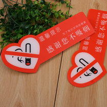 Acrylic no smoking signs creative do not smoke wall stickers warning signs signs tips stickers