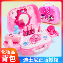 Little girls play house cosmetics box toy set Doctor cooking kitchen simulation kitchen utensils childrens gifts