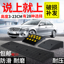 Slope pad step pad triangle pad threshold home deceleration with rubber road along the slope car teeth slope pad