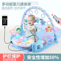 Baby supplies 0-1 years old toy fitness frame foot pedal piano August Baby game blanket foot crawling mat puzzle