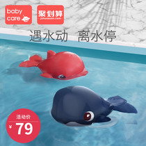 babycare baby bath toy children play water play water whale dolphin boy girl baby bath toy