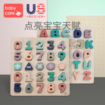 babycare Alphabet puzzle male baby girl building blocks Digital Wooden 1-3 years old children early education educational toys
