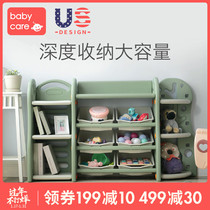 babycare childrens toys storage rack kindergarten baby finishing shelf bookcase large capacity multi-storey shelves