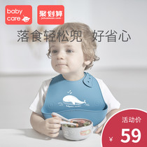 babycare baby eating bib baby infant silicone bib child waterproof childrens meal pocket super soft large