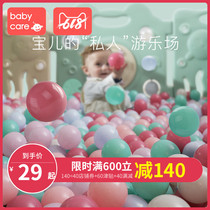 babycare ocean ball indoor home baby childrens toys ball color wave ball baby fence ocean ball pool