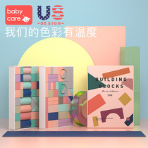 Babycare Infant building block wooden 1-2 baby puzzle Boy girl 3-6 years old children assembled toys