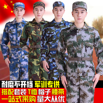 Camouflage suit mens spring and summer female students wear school military training camouflage Marine jungle camouflage overalls
