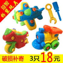 Baby hands-on disassembly toys childrens puzzle early education spell plug building blocks screw mother combination boys and girls detachable