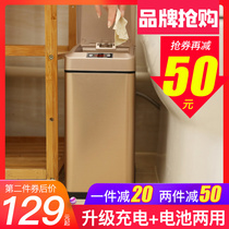 Auburn Stainless Steel Intelligent induction Trash bucket home living room bedroom bathroom automatic open cover foot-free stepping tube