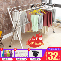 Stainless steel drying rack floor folding bedroom balcony home drying racks clothes rail drying rack cool clothes rack
