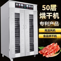Household large machine small drying household meat industry fruit dryer large drying machine fruit vegetables fruits and vegetables