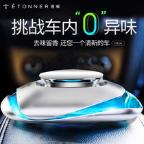 Tuya car perfume car interior products seat perfume decoration men cologne Benz aromatherapy lasting light fragrance