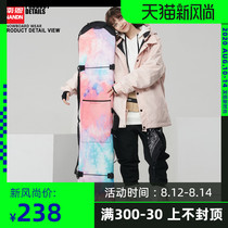 1920 Nann NANDN single-shoulder snowboard dumpling skin snowboard inge ski protection set to collect bag ski equipment.