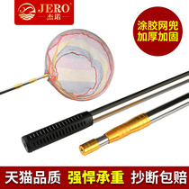 Janno stainless steel fishing copy net telescopic positioning copy net Rod folding copy net Head net pocket competitive copy net fishing gear