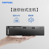 TOPFEEL polar night T66M computer host small high with mini mini desktop PC office home portable htpc