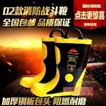 02 fire boots fire fighting boots Fire Protection boots fire rubber boots with steel plate