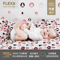 Flexa Liza Baby covers pillowcase bedding Nordic INS Series two-piece set of small sheets