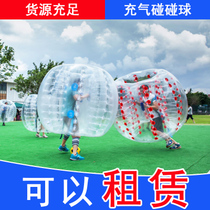 Inflatable bumper ball outdoor fun adult childrens toys collision Ball water walking ball roller ball you wave ball