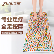 Agate Pebble Foot massage pad household acupoint foot massage foot pad walking blanket foot massage pad