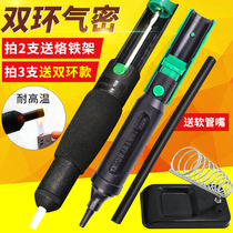 Large suction tin strong long suction tin gun manual suction pump soldering tin soldering tin slag removal